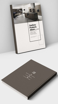 开放式厨房整体橱柜画册封面