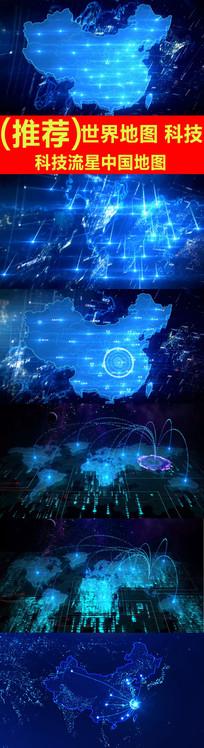 科技中国地图世界地图视频