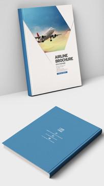 空姐空乘培训画册封面设计