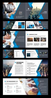 蓝灰高端大气企业画册