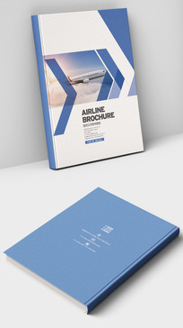 蓝色现代中国航空公司画册封面