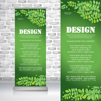绿色清新树枝生态环保易拉宝