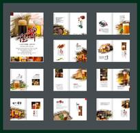 啤酒画册模版