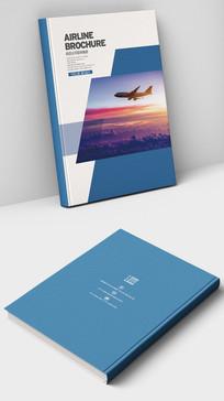 商业飞机航空培训宣传画册封面