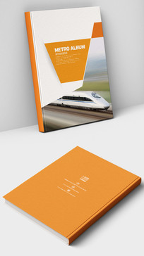 时尚现代地铁高铁宣传册封面