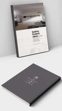 现代家居杂志画册封面设计