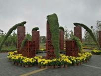 新中式植物立体花坛 JPG
