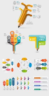 学习思维质感设计元素素材