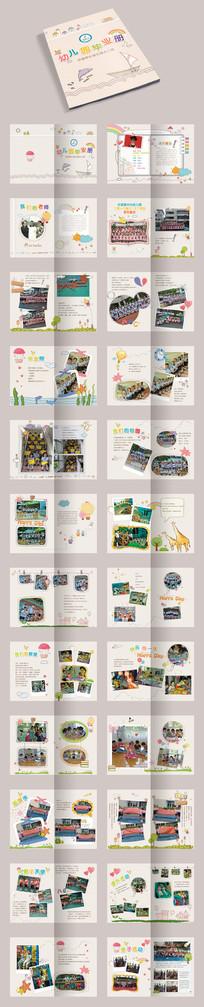 幼儿园儿童毕业画册纪念册模板