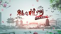 震撼水墨杭州旅游AE模板 aep