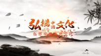中国传统文化AE片头模板 aep