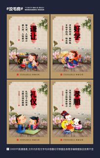 中国风学校传统礼仪展板