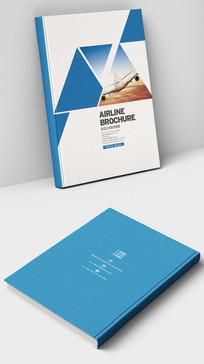 中国航空蓝色企业宣传画册封面
