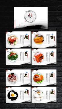 中国美食文化宣传海报