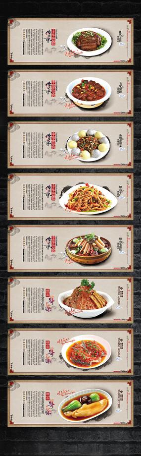 中国特色菜美食文化挂图