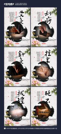 中医养生系列展板设计