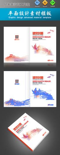 中国风封面素材