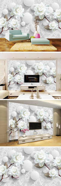 3D立体彩雕花朵背景墙
