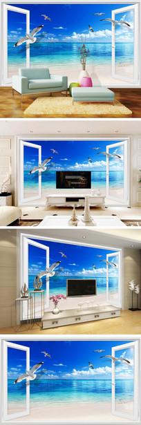 3D立体窗户海景海鸥背景墙 PSD