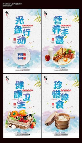 创意水彩中国风食堂文化设计