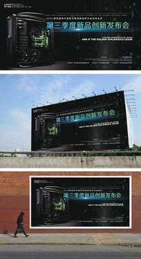 大气的新品发布会海报设计