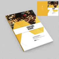 灯饰专卖店商业画册封面设计