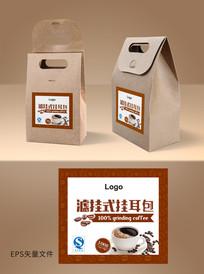 挂耳咖啡包装设计标签