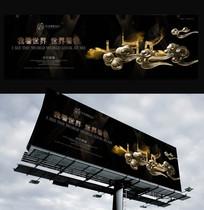 金粉黑金房地产户外广告