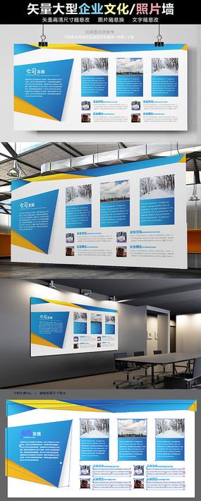 蓝色几何企业公司文化墙形像墙