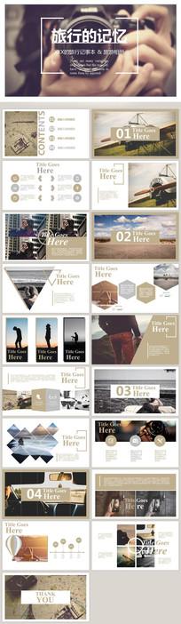 旅行的记忆旅游相册计划PPT