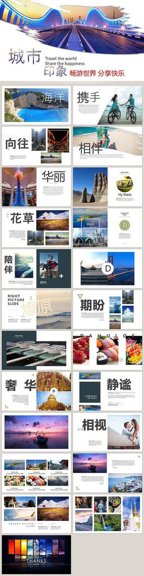 旅游摄影画册相册PPT模板 pptx