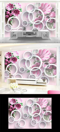 梦幻花朵立体圆圈3D背景墙