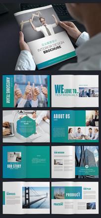 企业画册公司宣传画册