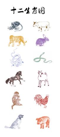十二生肖插画设计