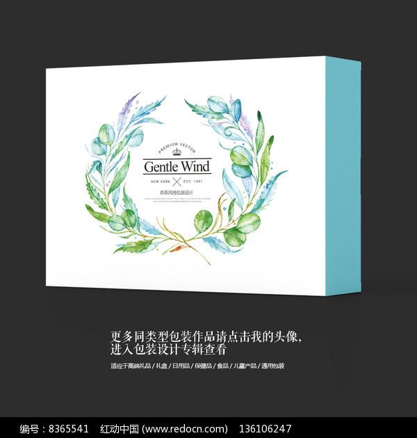 唯美中国风保健品食品包装设计图片