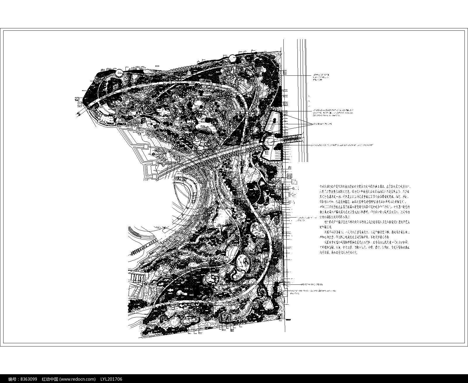植物园植物配置平面图