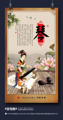 中国风琴校园文化展板