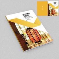 中国风艺术灯饰商业画册封面