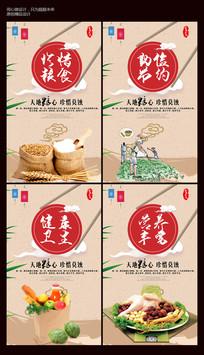 中国风整套食堂文化挂画设计