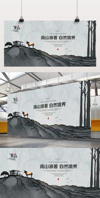 中式园林景观别墅房地产海报