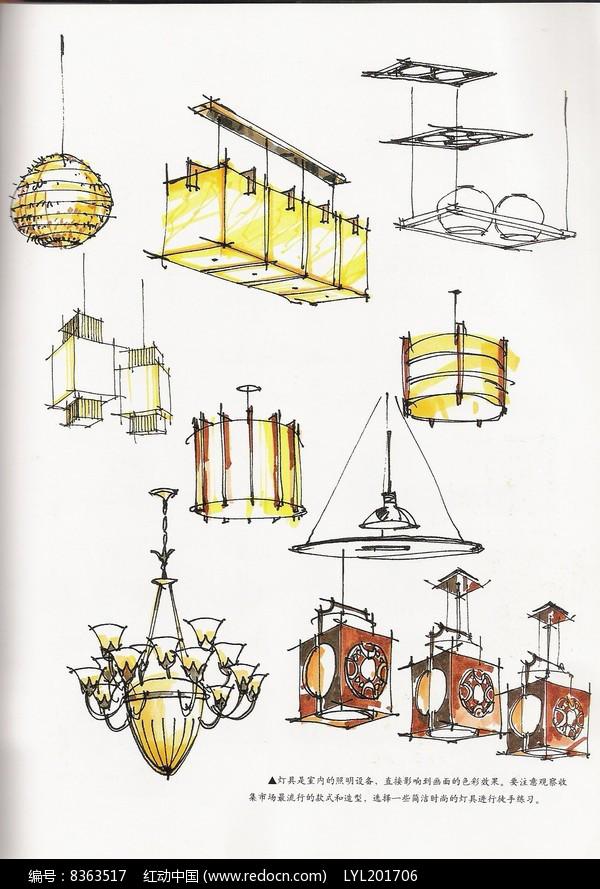 彩色欧式吊灯手绘图
