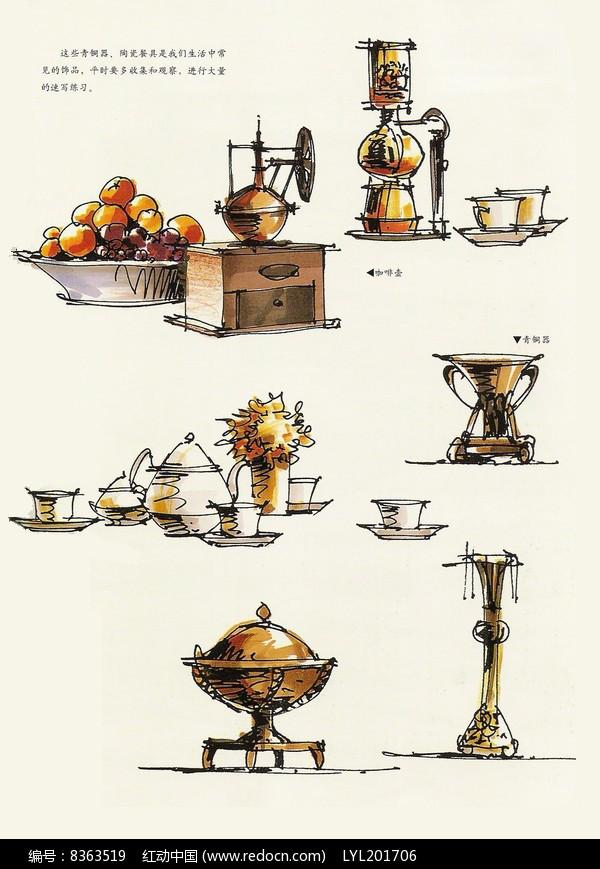 餐具器皿手绘图
