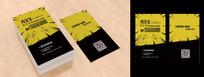 创意黄黑色视觉名片 AI