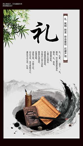创意中国风展板设计