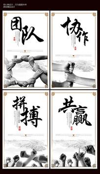 创意中国风整套企业文化展板