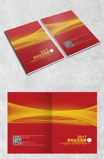 大气红色线条企业原创封面