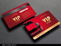 简约汽车会员卡设计模板 PSD