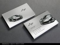简约汽车名片设计模板 PSD