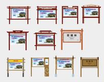精品展架展示广告牌外框