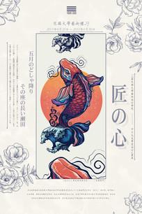 精致日系毕业设计展宣传海报